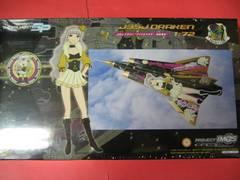 ハセガワ 1/72 SP289 J35J ドラケン アイドルマスター 四条貴音