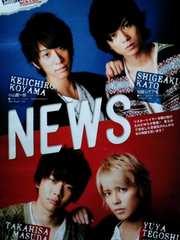 NEWS★切り抜き★2012-2013