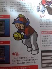 ファミ通 DLC プロ野球 ファミスタ リターンズ ギル
