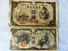 日本の古札と古銭  �@