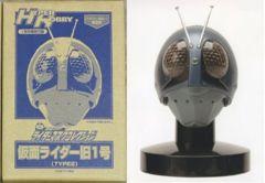 ライダーマスクコレクション 仮面ライダー旧1号 TYPE2 ハイパーホビー限定版