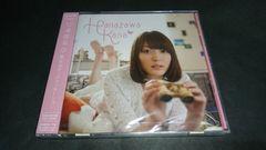 【新品】星空☆ディスティネーション(初回生産限定盤)/花澤香菜 CD+DVD