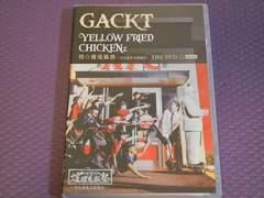 GACKT YELLOW FRIED CHICKENz「煌☆雄兎狐塾」DVD microSD