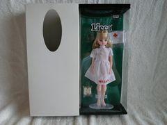 白衣のリカちゃん「メルスモンリカちゃん角箱B」(47)