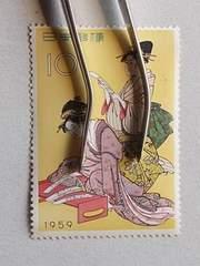 【未使用】1959年 切手趣味週間 浮世源氏八景 1枚