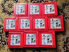 サザン 胸騒ぎSP BOX 10個セット ジョギシャツ 10枚