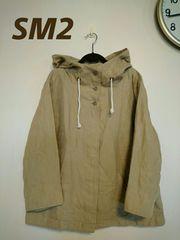 《SM2》大きいサイズ/綿麻フードジャケット♪これぞSM2!
