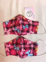 7:リボン柄☆子供用立体マスク2枚セット ハンドメイド