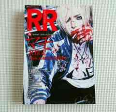 ROCK AND READ 065◆R指定マモ caligari Blu-BiLLion DEZART他