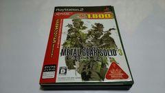 PS2/メタルギアソリッド3スネークイーター(20周年記念2枚組)★ディスク綺麗★