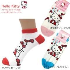 【キティ】可愛いスクワラン&コラーゲン配合♪ショート靴下.ソックス ピンク