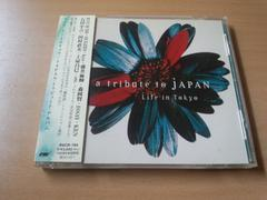 CD「LIFE IN TOKYO-a tribute to Japan」ジャパン トリビュート