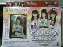 新品AKB48ゲーム&コレクションVol.1 トライアルデッキ