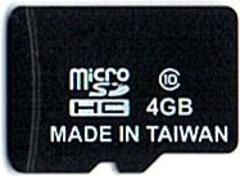 東芝OEM 4ギガ クラス10 microSDHC(マイクロSDカード4GB)【動画の保存に】