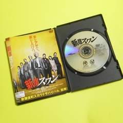 DVD新宿スワン綾野剛/山田孝之/園子温/、沢尻エリカ、金子ノブアキ