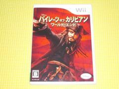 Wii★パイレーツ・オブ・カリビアン ワールド・エンド