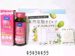 ★DHC★すべすべ素肌薬用オリーブシリーズ<試供品/サンプル>セット