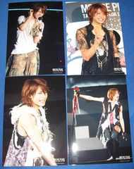 KAT-TUN  上田竜也 写真4枚