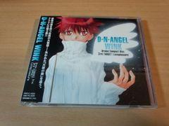 ドラマCD「D・N・ANGEL WINK 3rd TARGET:Lovepleasure」