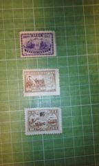 中国記念切手新中国以前3枚未使用
