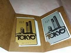 東京都新都庁2枚