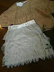 〇FREE'S SHOP〇沢山レースフリルのスカート*・゜