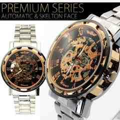 【ギミックの効いた仕上がり】フルスケルトン自動巻き腕時計