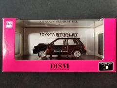 ☆1/43 DISM トヨタ スターレットターボS (EP71)前期(ブラックメタリック)