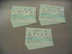 大阪(新大阪)⇔名古屋 乗車券+新幹線特急券