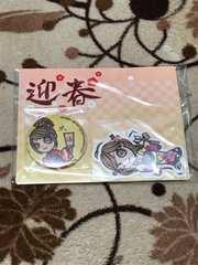 5浜崎あゆみ