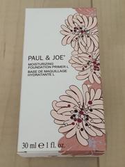 ポール&ジョー化粧下地ラトゥーエクラファンデーションプライマー01新品送料無料