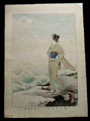 色摺木版画 水野年方筆『海のあなた』明治期の摺り 巨匠