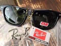 装着無料!新品 RAYBAN レイバン サングラス 眼鏡 メガネ