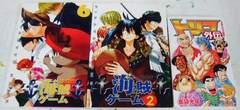 島袋光年トリコ外伝/ONE PIECEアンソロジー海賊ゲーム2/6/3冊