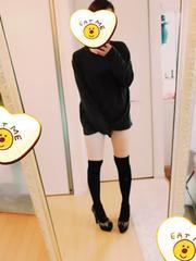 メンズLサイズ★★部屋着 1円スタートヽ(´ー`)