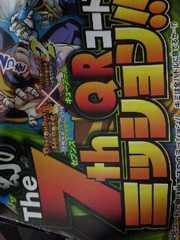 3DSドラゴンボールヒーローズアルティメットミッション2/幻のThe7thQRコードミッション全7種