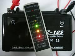 ■シャドウスラッシャー バッテリー10S新品