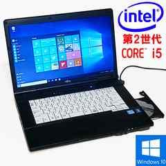 動作保証 15.6型 2世Core i5 Win10 無線 DVD書込 LIFEBOOK A561