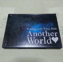 即決送込w-inds.Live Tour 2010 Another World DVD2枚組ポスカ1枚