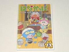 DVD★はなかっぱ 2011 5 レンタル用