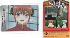 銀魂A★トレカ ストーリーカード Z-617 第189話 神楽