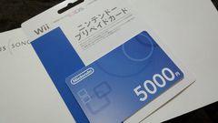 ニンテンドープリペイドカード5000円分☆モバペイ各種対応