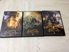 3作品セット ホビット DVD  (ロードオブザリング)