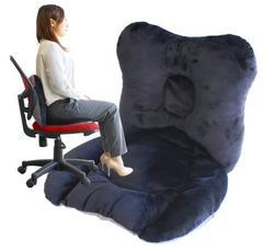 骨盤クッション 座椅子風 ツボ押し付き