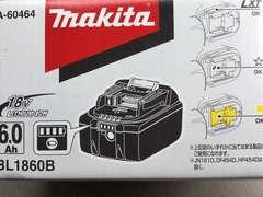 マキタ BL1860B 18Vバッテリー 6、0Ah
