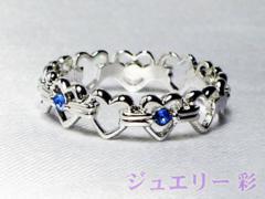 可愛い♪ハートスクロールリング/ブルー(サファイア) 13号 送料無料