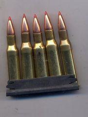 モシンナガン/ドラグノフ 7.62ミリ×54Rダミーカート5発セット