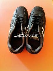 安全靴,つま先鉄芯あり、size 26.0 送料込み