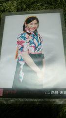 AKB48★LOVE TRIP【西野未姫】