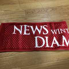 NEWS DIAMOND タオル
